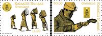 Kulmærker i Grønland - Postfrisk - Sæt