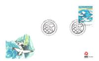 50-året for FN's postdag - FDC/1