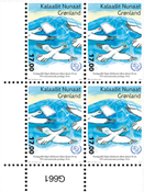 50-året for FN's postdag - Postfrisk - 4-blok nedre marginal