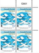 50th World Post Day - Mint - Block of four upper marginal