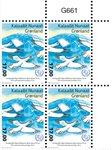 50-året for FN's postdag - Postfrisk - 4-blok øvre marginal