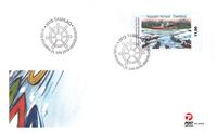10-året for selvstyre i Grønland - FDC/1