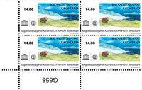 UNESCO: Aasivissuit-Nipisat - Postfrisk - 4-blok nedre marginal