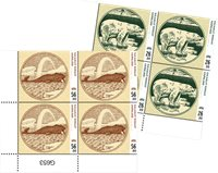 Old Gl. Banknotes III - Mint - Block of four lower marginal