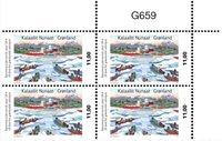 10-året for selvstyre i Grønland - Postfrisk - 4-blok øvre marginal