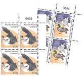 EUROPA - Nationale fugle - Postfrisk - 4-blok øvre marginal