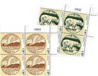 Gamle grl. pengesedler III - Postfrisk - 4-blok øvre marginal