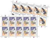 EUROPA - National Birds - Mint - Full sheet
