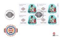 FN's dag for oprindelige folk - FDC/4