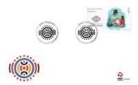 FN's dag for oprindelige folk - FDC/1