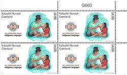 FN's dag for oprindelige folk - Postfrisk - 4-blok øvre marginal