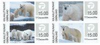 Groenland - Ours polaires, Vignettes d'affranchissement 2019 - Série neuve 4v