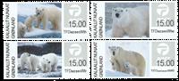 Grønland - Frankeringsetiketter 2019 - Postfrisk sæt 4v