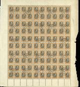 Islande - Feuille entière timbres service AFA 17