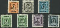 Danemark - Timbres provisoires AFA 160-66 neuf avec ch.
