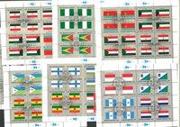Nations Unies - 7 feuilles drapeaux obl.