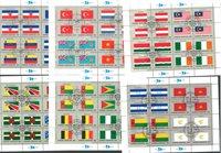 Nations Unies - 6 feulles drapeaux obl.