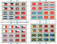 FN - 4 postfriske flagark med 16 frimærker