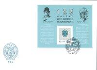 Estland 1994 - FDC - LAPE nr. Bl. 7