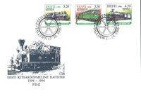 Estland 1996 - FDC - LAPE nr. 284-286