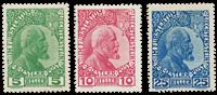 Liechtenstein - 1912 - Michel 1/3ya, nuovo