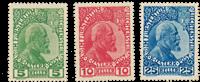 Liechtenstein - 1912 - Michel 1/3, nuovo linguello