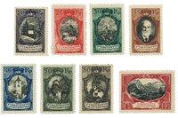 Liechtenstein - 1921 - Michel 53/60, nuovo linguello