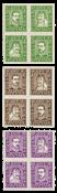 Danimarca - 1924 - AFA 132/143, nuovo linguello