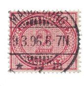 Empire Allemand 1875 - Michel 37a - Oblitéré