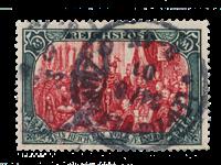 Impero Tedesco - 1900 - Michel 66II, timbrato