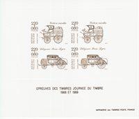 France 1989 - YT 2578 - Neuf