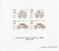 Francia - 1989 - Y&T 2578, nuovo