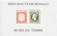 Monaco 1992 - YT BF 58A - Neuf
