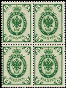 Finlandia - 1901 - AFA 50, nuovo