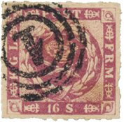 Danemark 1863 - AFA 10 - Oblitéré