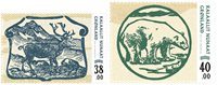 Old Greenlandic Banknotes II - Mint - Set
