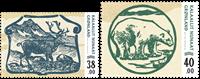 Gamle grl. pengesedler II - Postfrisk - Sæt