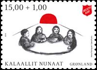 Tillægsværdi 2019 - Postfrisk - Frimærke