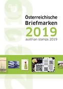 Austria - Year pack 2019