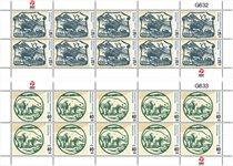 Gamle grl. pengesedler II - Postfrisk - Helark