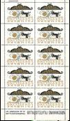 Danmark - Mærkater fra frimærkeudstilling 1917