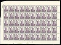 Danmark - AFA 273+273 x postfrisk helark