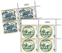 Old Greenlandic Banknotes II - Mint - Block of four upper marginal