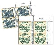 Gamle grl. pengesedler II - Postfrisk - 4-blok øvre marginal