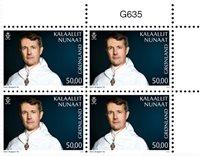 Kronprins Frederik 50 år - Postfrisk - 4-blok øvre marginal