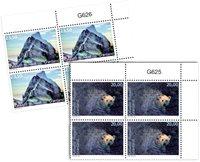 Miljø i Grønland II - Postfrisk - 4-blok øvre marginal