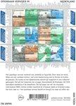 Holland - Offentlig transport - Postfrisk miniark udlandsporto