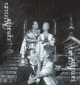 Frankrig - Skuespillere - Postfrisk miniark