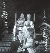 France - Actors - Mint souvenir sheet
