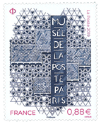 France - Postal Museum in Paris - Mint stamp